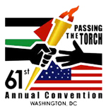 AFRP Convention Logo